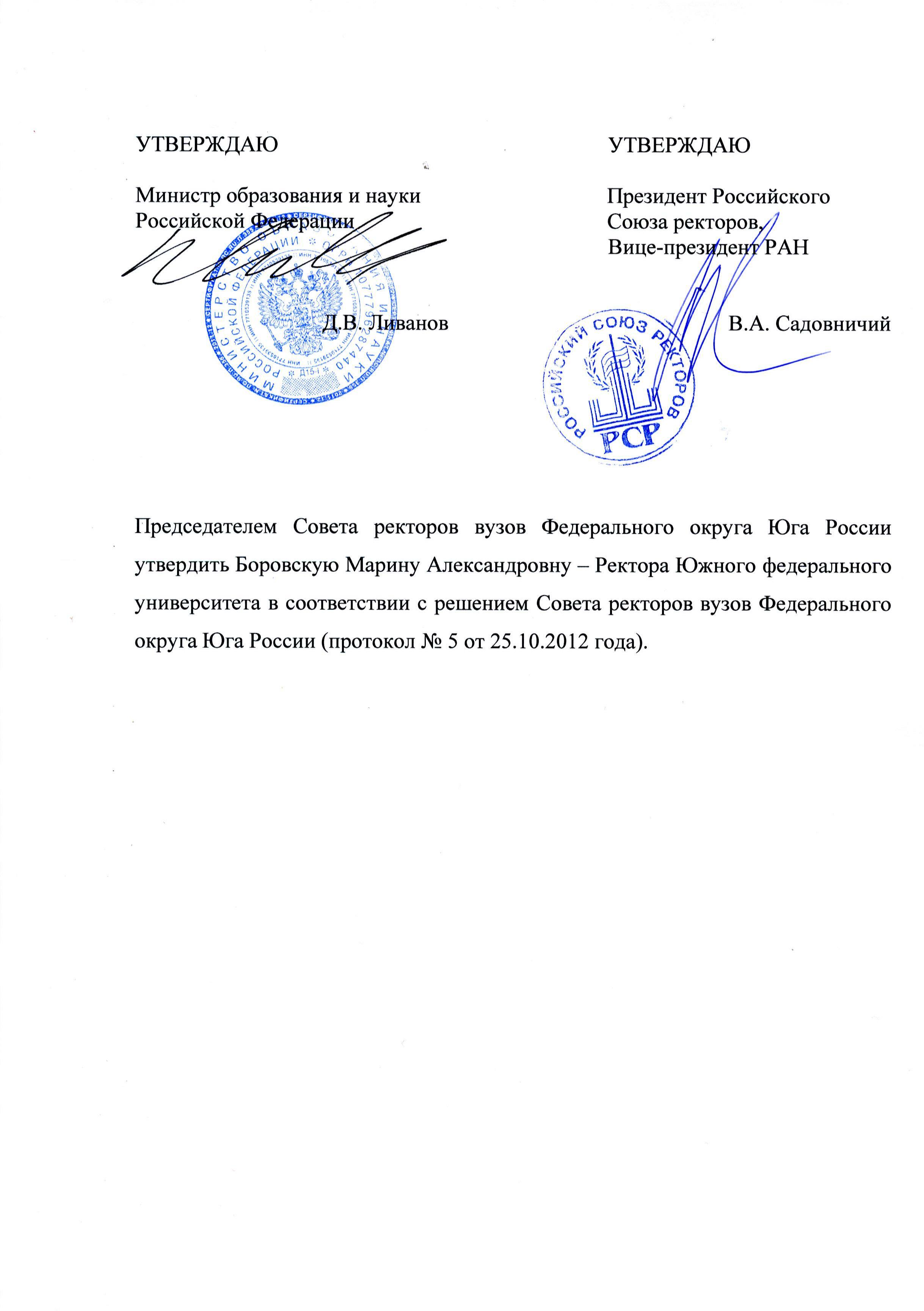Скачать Образец Заявления На Отпуск Украина