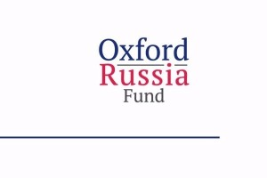 Oxford Russia Fund for SFedU Students