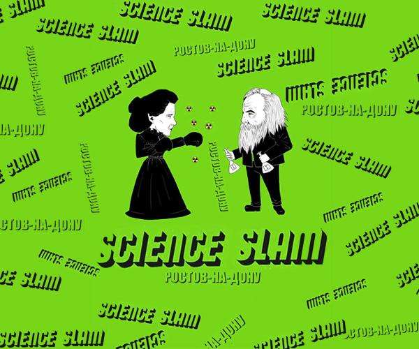������ ����������: ������ Science Slam � �������-��-����